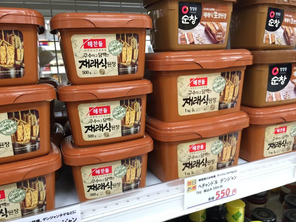韓国の味噌